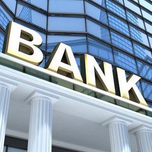 Банки Лебедяни
