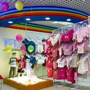 Детские магазины Лебедяни
