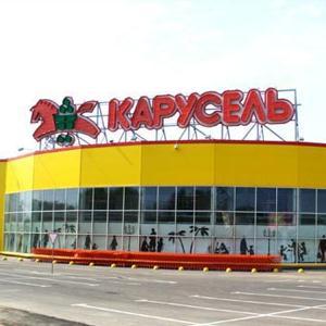 Гипермаркеты Лебедяни