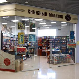 Книжные магазины Лебедяни