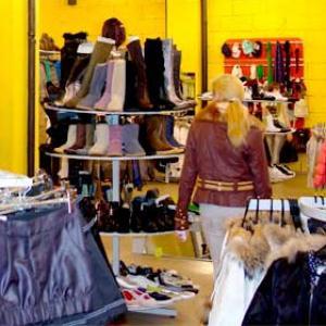 Магазины одежды и обуви Лебедяни