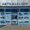 Автомагазины в Лебедяни