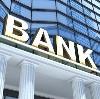 Банки в Лебедяни