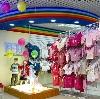 Детские магазины в Лебедяни