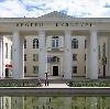 Дворцы и дома культуры в Лебедяни
