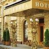 Гостиницы в Лебедяни