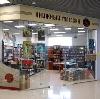 Книжные магазины в Лебедяни