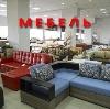 Магазины мебели в Лебедяни