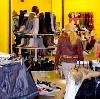 Магазины одежды и обуви в Лебедяни