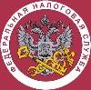 Налоговые инспекции, службы в Лебедяни