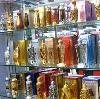 Парфюмерные магазины в Лебедяни