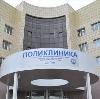 Поликлиники в Лебедяни
