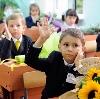 Школы в Лебедяни