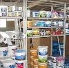 Строительные магазины в Лебедяни