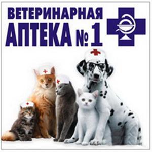 Ветеринарные аптеки Лебедяни